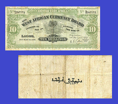 British West Africa 10 schilling 1918. UNC - Reproduction