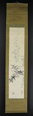 """JAPANESE HANGING SCROLL ART Painting """"Grasshopper and Flowers""""  #E4955"""