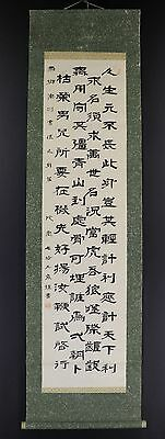 JAPANESE HANGING SCROLL ART Calligraphy  Asian antique  #E4994