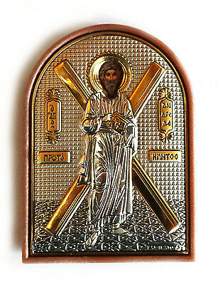 Greek Russian Orthodox Silver Icon St. Apostle Andreas (Andrew) 6x4cm