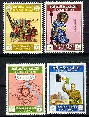 IRAQ IRAK 1962 Millenary of Baghdad SC 302 SG 603 Iraqi Stamps MNH