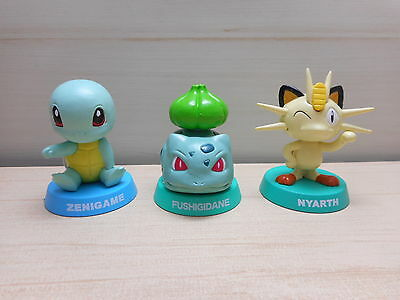 Pokemon Bobblehead Mini Figure Bulbasaur Squirtle Meowth Set Nintendo Vintage