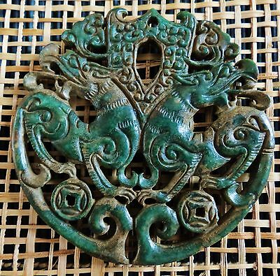 Chinese Carved Double Dragon Jade Pendant