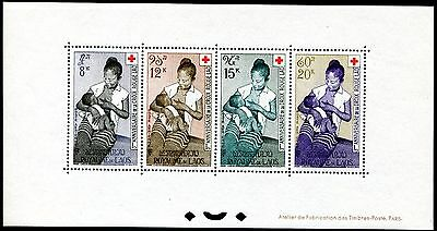 Laos 1958 red cross collective sheet MNH RARE