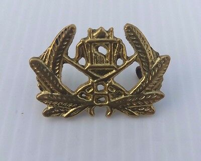 Afghanistan Small  Military Badge Good Condition   Lot # 5