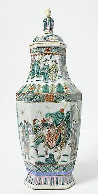 Porcelain vase. China, the end of the period of the Qing Dynasty (1889-1912).