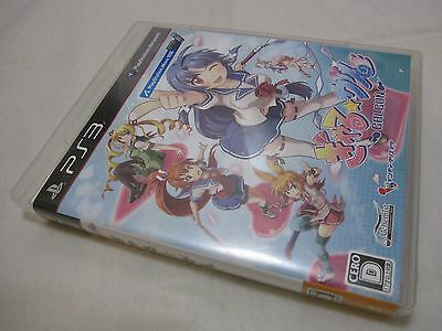 W/Tracking Number 7-14 Days to USA. USED SONY PS3 Gal Gun Japanese Version