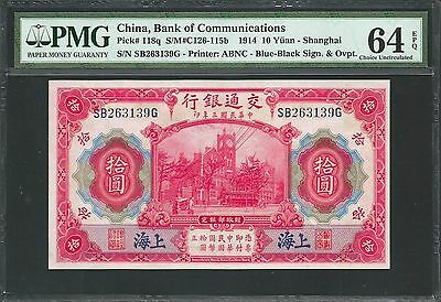 China, Bank of Communications 1914 P-118q PMG Choice UNC 64 EPQ 10 Yuan