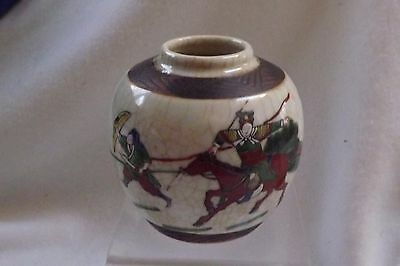 Antique Republic Period Chinese Ginger Jar ,No Lid Signed, Warriors on Horseback