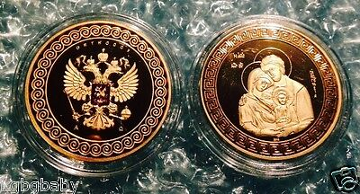 """The Holy Family_St George+Dragon-GOLD Plated collectable ~ """"Orthodox"""""""