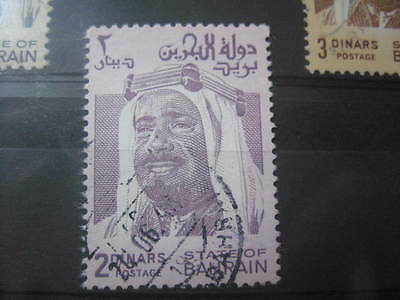 Timbre State Of Bahrain 2 Dinar Obl. 1980