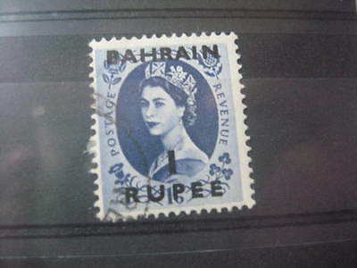 TIMBRE STATE OF BAHRAIN 1 rupee