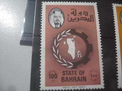 Timbre State Of Bahrain 1977 - 100 F.