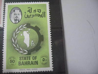 Timbre State Of Bahrain 1979 - 50 F.
