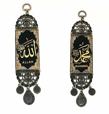 2x Islamic Religious Woven Wall Hanging. Allah &  Muhammad Word. 2''x9''