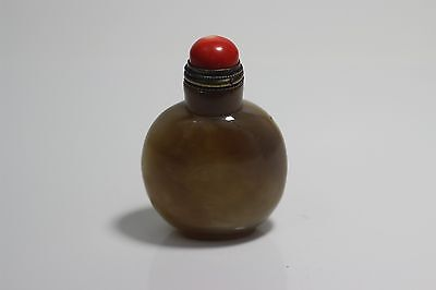 Antique Chinese Agate Snuff Bottle with Coral Cap