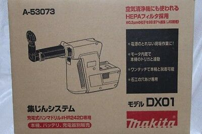 Makita Dust Collector System Dx01 A-53073 Fast New Japan Free Shipping