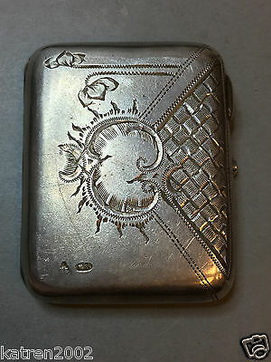 ANTIQUE IMPERIAL RUSSIAN 84 SILVER PURSE 61,6 gr 1870-1909 YEAR