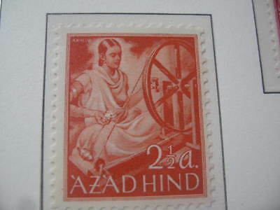 Timbre Allemagne Inde Azad Hind Neuf** 2,5A Dentele