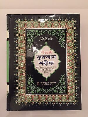 Holy Quran Bangla Translation And Transliteration In Script & Norani Arabic Text