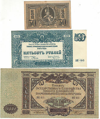 Russie Sud lot 3 billets 50 kopeks, 500+10.000 roubles South Russia set 3 notes