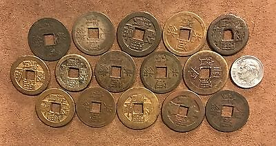 15 Rare & Unusual Group of Chinese Cash Coins Mostly Better & Higher Grade #Y22