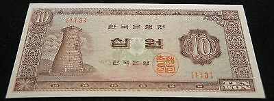 1962-65 S. Korea 10 Won Note in UNC Condition EXTREMELY Nice Note!!