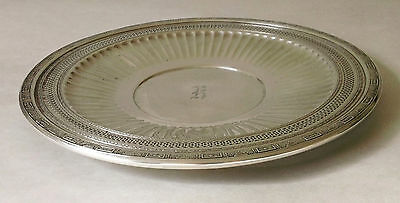 """Vintage Rb Sterling Silver Filigree Chased Repousse Plate - 11 1/4"""""""