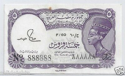EGYPT  5 PIASTRES  #F/60 888888   SOLID 8's  CURRENCY NOTE