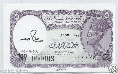 Egypt  5 Piastres  #j/69 000008  Low Serial #8 Unc Currency Note