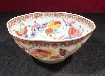 Famille Quality Very Fine Porcelain Chinese Republic Tea Bowl - Butterfly's MINT