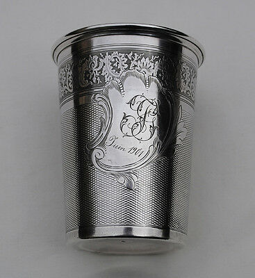 ANTIQUE FRENCH STERLING SILVER Large Wine Cup, Timbale or Beaker Cup GUILLOCHE
