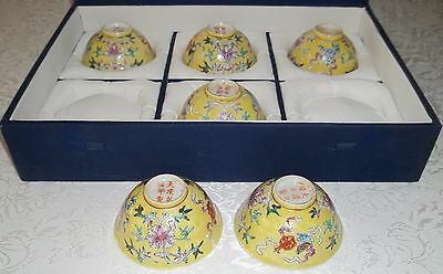 Chinese Ching Dynasty Rice Bowls