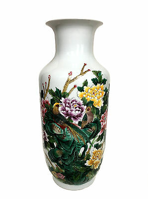 CHINESE QING 'The Hall of Prudent Virtue' Shende Tang Birds Polychome Vase