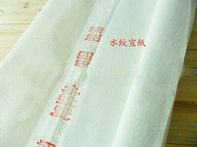 100pc  Rice Paper with Wave Pattern for Sumi-e or Chinese painting Calligraphy