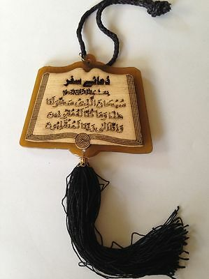 Dua for travel and Maashallah Car Hanging Islamic  Double Side  Ornament