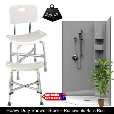 HEIGHT ADJUSTABLE SHOWER CHAIR STOOL LIGHTWEIGHT DOUBLE BRACED ALUMINIUM 200kg