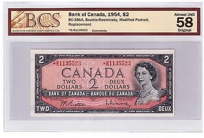 Canada $2 Dollars Banknote 1954 BC-38bA BCS Almost UNC 58 EPQ Replacement / Star