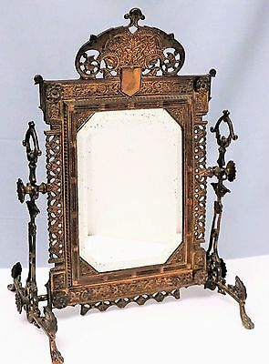 1800's Antique Victorian Brass Eastlake Cheval Vanity Mirror Aesthetic Movement