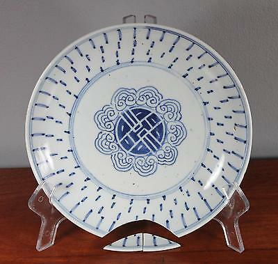 Antique Chinese Blue and White Plate Bowl Ming/Qing Dynasty Deep Plate Charger
