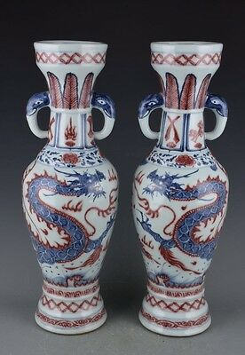 Chinese Blue and white glaze red Dragon Elephant ear Porcelain vase pair