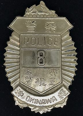 VINTAGE OBSOLETE OKINAWA POLICE 8 Collector's Police Badge