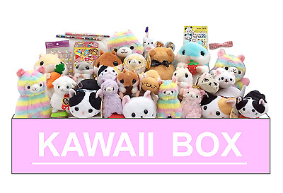 NEW KAWAII SURPRISE BOX 10 Items Cute Plush Rainbow Alpaca Llama Hamster Cat Etc