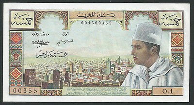 Morocco ND (1960) P-53a UNC 5 Dirhams