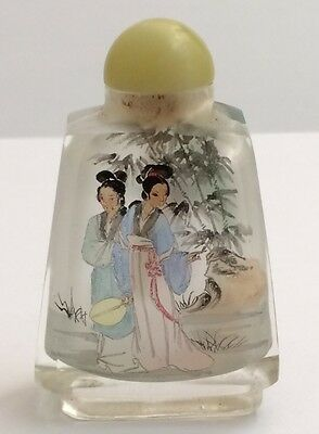 Antique Chinese Glass Snuff Bottle Internal Painting, Signed. Jade Stopper