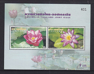 Thailand Sheetlet  Joint With Australia   Sg Ms 2357  Muh