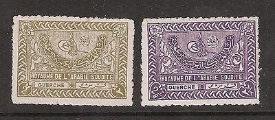 Saudi Arabia 1957 2g yellow olive and 2 7/8 g violet UM