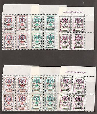 Saudi Arabia 1962 anti-malaria unofficial overprinted set of 6 in blocks of 4 UM