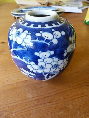 Chinese pottery prunus ginger jar -   4 character marks to base