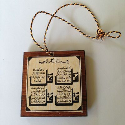 Dua for travel and 4 QULLS Car Hanging Islamic  Double Side  Ornament
